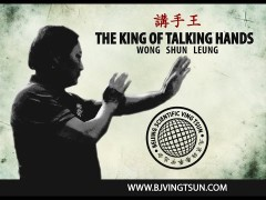 Documental sobre Wong Shun Leung