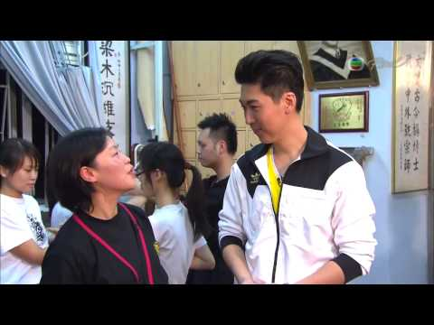 Entrevista con GM Leung Ting