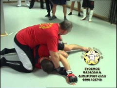 Video de Sifu Yannis (Tsom Tsom)
