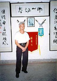 RIP GM Lun Kai