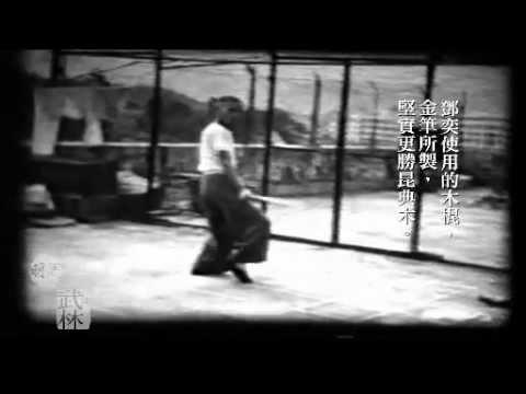 Vídeos de palo largo