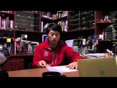 Diferencias entre la manera de escribir Wing Chun en chino